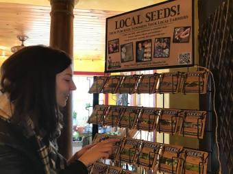 SeedsStore