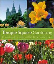 TempleSquareGardening